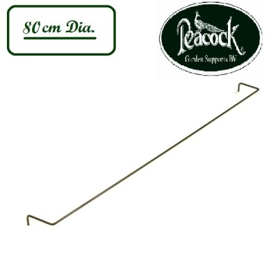 Peacock Standard 7mm Plant Support Border Edge 80cm (09261)